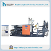 Lh-1250t Full Automatic Best Selling Pressure Chamber Horizontal Cold Chamber Die Casting Machine