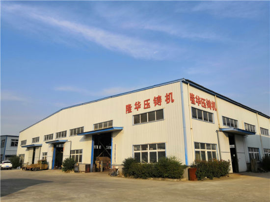 125t 37 Years History Aluminum Die Casting Machine